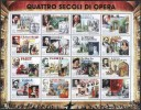 1999 San Marino, Quattro Secoli Di Opera, Compositori Verdi , Serie Completa Nuova (**) AL FACCIALE - Blocchi & Foglietti