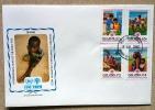 GHANA FDC Année Internationale De L´enfance 2/04/1979 International Year Of The Child. - Infanzia & Giovinezza