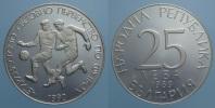 BULGARIA - 1989 Calcio Bella Moneta In Argento Da 25 Leva In Condizioni FDC - Bulgaria