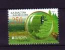2011 kazakhstan neuf ** n� 599 europa : les forets : arbre : oiseau : loupe