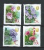 Ukraine 2002/2003 Definitive Issue.flowers.4v.MNH - Ukraine