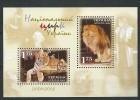 Ukraine 2002 Mi - 499/500.Bl: 35.2002 Europa Stamps - Circus.lion, Tiger.animals.MNH - Ukraine