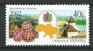 Ukraine 2002 Mi - 513.Region Of Chernovtsy.MNH - Ukraine