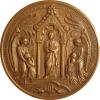 FRANCE. MÉDAILLE BAPTÊME ET CONFIRMATION. 1865. GRANDE MODULE. FRANCIA - Profesionales / De Sociedad
