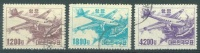 SOUTH KOREA  - 1952 - USED/OBLIT.  - DOUGLAS C-47 - Yv PA 6-8 Mi 154 - 156  - Lot 13215 - Corée Du Sud