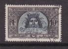 F] Timbre Stamp Oblitéré Canceled Tunisie Tunisia Neptune Musée Du Bardo Mosaïque Mosaic - Tunisie (1956-...)