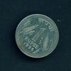 INDIA  -  1995  1r  Circulated Coin - India
