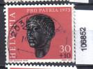 Schweiz, Zst. PP 159, Mi. 997 O Gallierkopf Aus Bronze - Archeologia