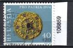 Schweiz, Zst. PP 164, Mi. 1034 O Goldene Gewandschliesse - Archeologia