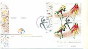 2001 Canada Francophone Games 47c Plate Block First Day Cover - 2001-2010