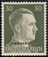 RUSSIA German Occupation - Scott #N56 Hitler 'Overprinted' (*) / Mint H Stamp - 1941-43 Deutsche Besatzung