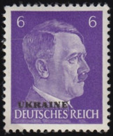 """RUSSIA German Occupation - Scott #N33 Numeral """"Overprinted"""" / Mint H Stamp - 1941-43 Occupation: Germany"""