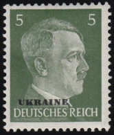 """RUSSIA German Occupation - Scott #N32 Numeral """"Overprinted"""" (*) / Mint H Stamp - 1941-43 Occupation: Germany"""