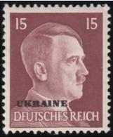 RUSSIA German Occupation - Scott #N51 Hitler 'Overprinted' (*) / Mint H Stamp - 1941-43 Deutsche Besatzung