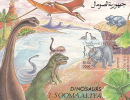 Somalia 1993 Dinosaurs Miniature Sheet MNH - Somalia (1960-...)