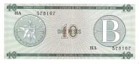 Cuba - Foreign Exchange Certificates - 10 Pesos Series B - Unc - Cuba