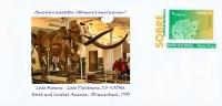 SPAIN, 2014 Prehistoric Wildlife, American Mastodon (Mammut Americanum),  North And Central America, (Blumenbach, 1799) - Stamps
