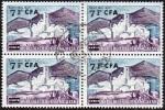 Réunion Obl. N° 348 - Saint Paul De Vence En Bloc De 4 - Reunion Island (1852-1975)