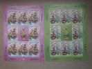 Montenegro    Kinderbücher  Cept    Europa  2010  ** - 2010
