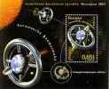 BULGARIA 2003 SPACE Astronomy COSMIC FANTASTICS - Fine S/S MNH - Unclassified
