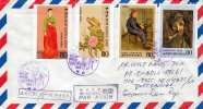 KOREA - 6 Fach Frankierung Auf FP-Brief Gel.v. Mang Mi Dong Nach Neustadt A.d.S. - Korea (Süd-)