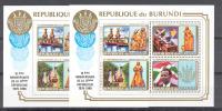 Burundi COB BL121BC  Verjaardag Republiek-Anniversaire République 1986 MNH - 1980-89: Neufs