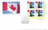 1995 Canada Flag Commemorative 43c Plate Block First Day Cover - 1991-2000