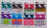 """FJ016- FUJIERA - 1971 - """" Serie  Olimpiadi Di Monaco 1972   """" Lotto Timbrato - Fujeira"""