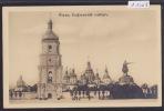 Kiev Cathédrale Sainte Sophie (A 1063) - Ukraine