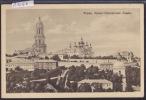 Kiev - Couvent Petchory (A 1066) - Ukraine