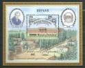Ukraine 2004 Mi - 666.Bl: 47.The 170th Anniversary Of Kiev University.MNH - Ukraine