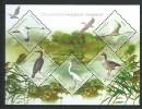 Ukraine 2004 Mi - 673/677.Bl:48.Danube Wild Life Reserve.Birds.MNH - Ukraine