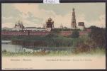 Moscou - Le Couvent Novo-Devitchy (A 1090) - Russie