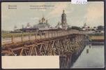 Moscou : Couvent Novospasky Et Pont En Bois Vers 1900 - Couleurs (A 1099) - Russie