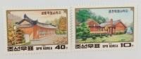 1991 North Korea 80 Years Aniversary Birth Of Kim Il-sung - Korea, North
