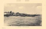 Dahomey - Petit Port Lagunaire - Carte E.R. Non Circulée - Dahomey