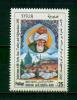 SYRIA / 2005 / MAWLANA JALAL EDDIN AL-RUMI / MNH / VF - Siria