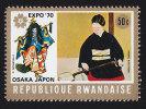 """RWANDA - Scott #353 World´s Fair """"EXPO ´70 Osaka Japan (*) / Mint H Stamp - 1970 – Osaka (Japan)"""