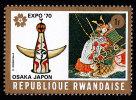 """RWANDA - Scott #354 World´s Fair """"EXPO ´70 Osaka Japan (*) / Mint H Stamp - 1970 – Osaka (Japan)"""