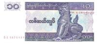 Myanmar - Pick 71 - 10 Kyats 1997 - Unc - Myanmar