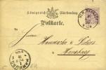 ALLEMAGNE - WURTEMBERG - WÜRTTEMBERG / 08-05-1878 -  ULM - ENTIER POSTAL - Wurtemberg
