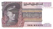 Burma - Pick 58 - 10 Kyats 1973 - Unc - Myanmar