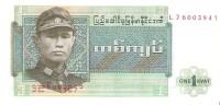 Burma - Pick 56 - 1 Kyat 1972 - Unc - Myanmar