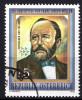 ÖSTERREICH 1992 - Franz Joseph Müller / Mineraloge - Mineralien