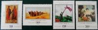 CENTENAIRE DU MUSEE DE SAINT-PETERSBOURG 1997 - NEUFS ** - YT 6310/13 - MI 623/26 - 1992-.... Fédération