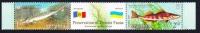 Ukraine Fish Strip Of 2v + Label SG#794/95 - Ucrania