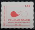 Croatia, 2010, Charrity Stamp  (MNH) - Croatie