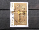 ITALIA USATI 2002 - SANTA GIULIA MUSEO DELLA CITTA' BRESCIA - SASSONE 2651 - RIF. G 2161 - LUSSO - 6. 1946-.. Repubblica