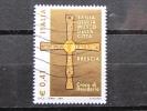 ITALIA USATI 2002 - SANTA GIULIA MUSEO DELLA CITTA´ BRESCIA - SASSONE 2651 - RIF. G 2161 - 1^ SCELTA - 6. 1946-.. Repubblica