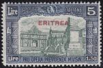COLONIE ITALIANE ERITREA 1930 Milizia III L.5 / Gomma Integra Molto Bello Sassone 173    Prezzo Catalogo Euro 450 - Eritrea